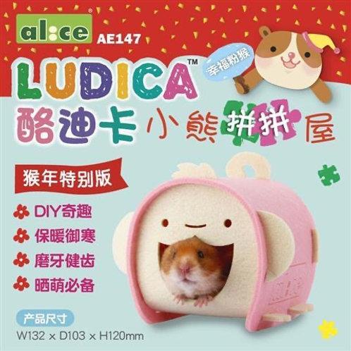 Alice 小熊拼拼屋