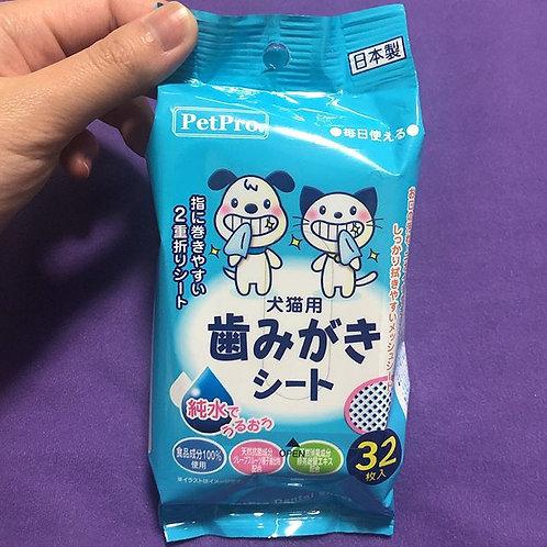 清潔牙齒紗布 (貓狗適用)