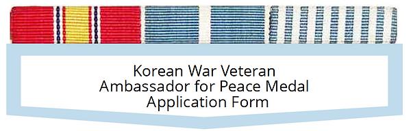 Koean War Medal.png