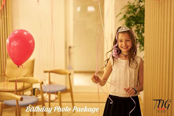 キッズ誕生日バーティ Tokyo birthday party, dance event