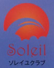 Soleil School