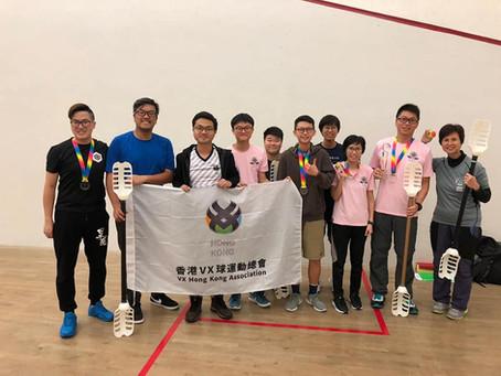 第二屆香港VX球錦標賽(公開組)
