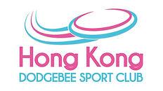 HKDSC_Logo Confirmed_white BG.jpg