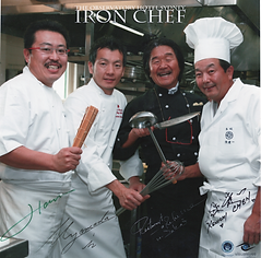 V bOBS The Iron Chef'07 copy.png