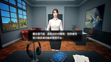 VR English.-2.jpg