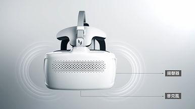 VR English-1.jpg
