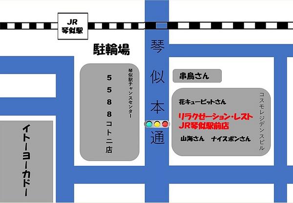 琴似店 地図.png