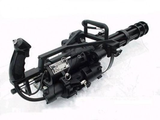 401px-Minigun_2.jpg