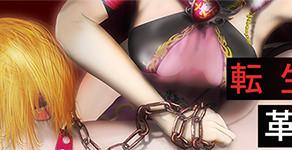 エロ同人CG集を販売するという強い意思(完)
