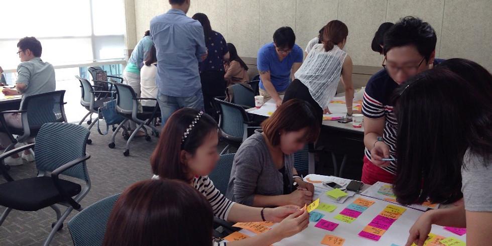 Co-Creative 디자인 워크숍 퍼실리테이션 기획과 실습 교육안내