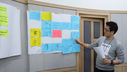 노트북 수납 캐리어 컨셉 디자인 워크숍