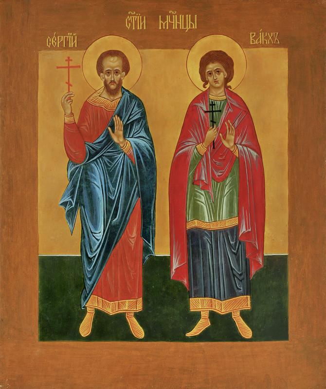 Мученики Сергий и Вакх
