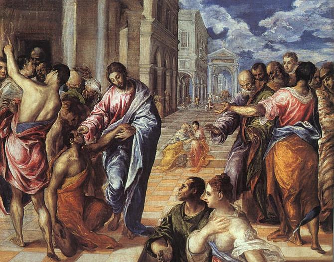 Неде́ля о слепо́м (греч. Κυριακή τοῦ Τυφλού)