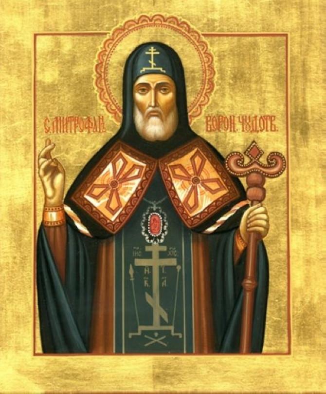 Святитель Митрофан, первый епископ Воронежский