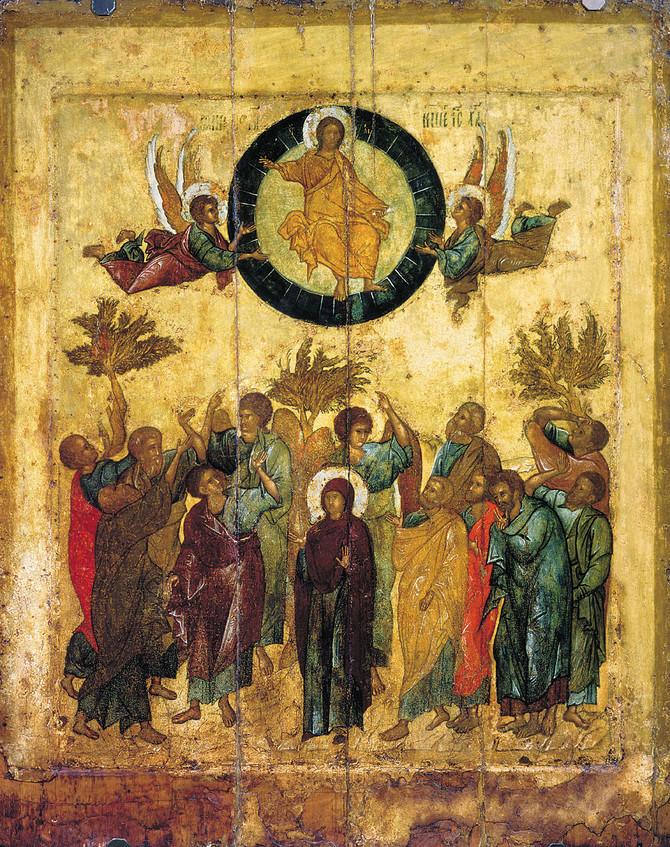 Беседы на Вознесение Господа нашего Иисуса Христа Святитель Иоанна Златоуста