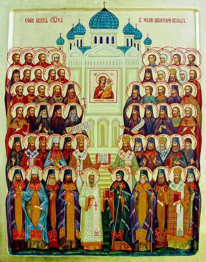 Собор Воронежских святых