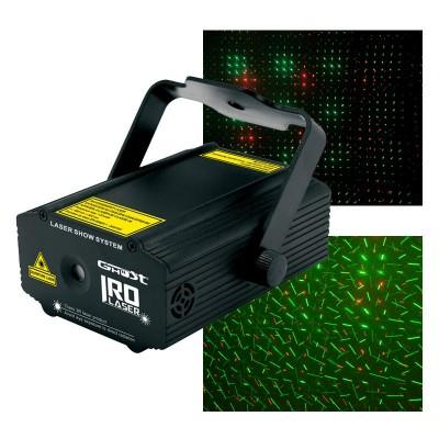 laser-vert-et-rouge-150mw.jpg