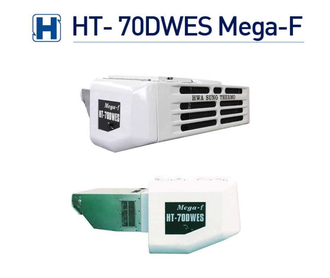 HT DSS-4 HWS