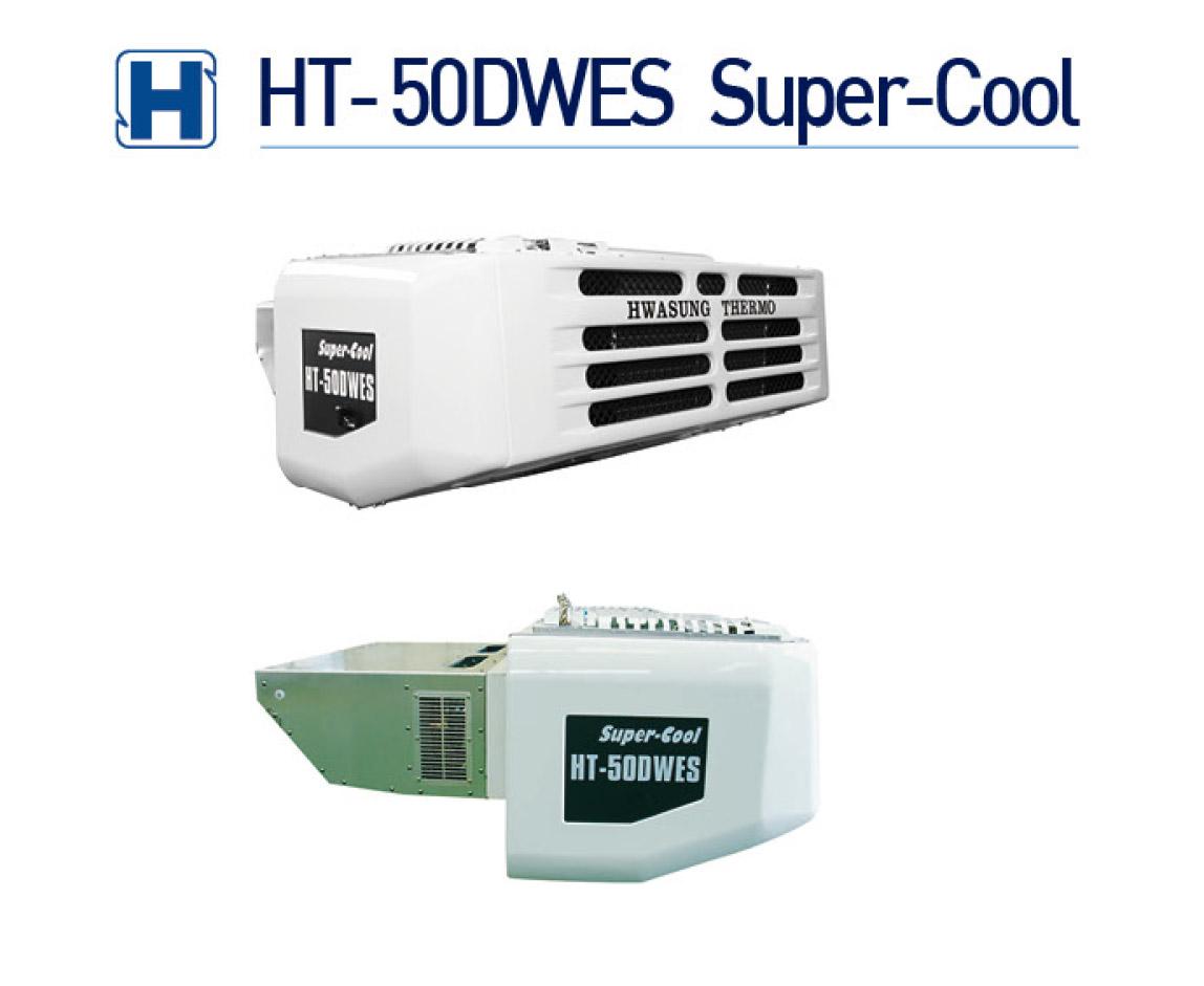 HT DSS-3 HWS