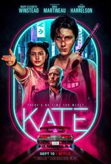 Netflix映画「KATE」