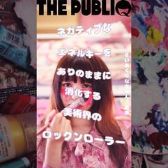 【動画】 縦動画メディア『THE PUBLIQ』