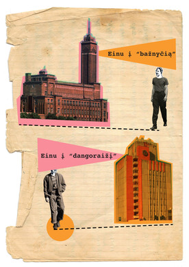 Industrial collages of Kaunas