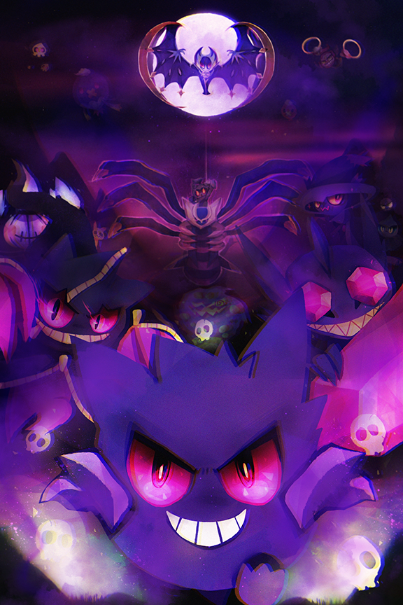 Ghost Pokemon Party (2017)