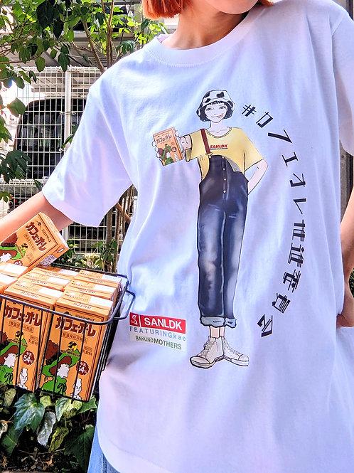 《SANLDK × kae Illustration》らくのうマザーズ カフェオレTシャツ