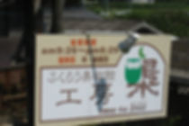 fukuroumusium.jpg