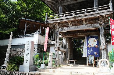 komyoji-03.png