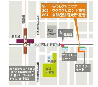 クリニック花音地図2019年訂正版.JPG