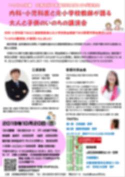 miura&mayumi.jpg