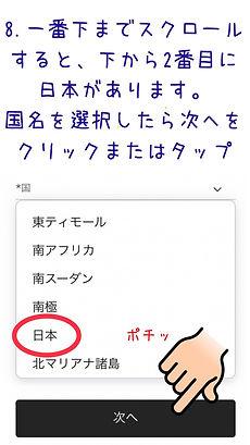 order-8.jpg