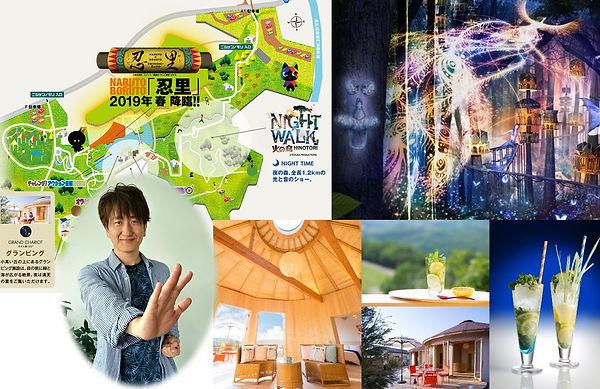 taichi-narutocamp2019.JPG
