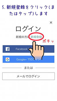 order-5.jpg