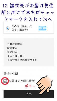 order-11.jpg