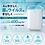 Thumbnail: オゾン水も作れるオゾン発生器【オースリークリア3】