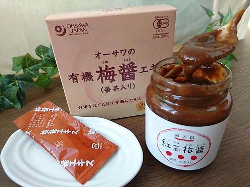 オーサワ梅醤エキス(スティックタイプ)