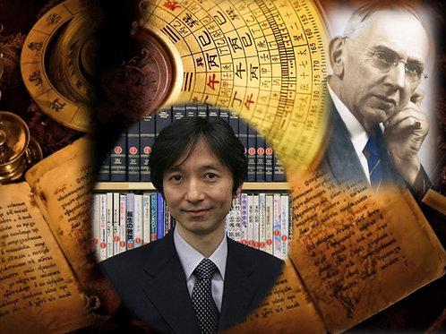 記録動画学習 ケイシー霊学に基づく算命学基本編