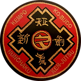 Kempo Kobudo Logo 1000x1000.png