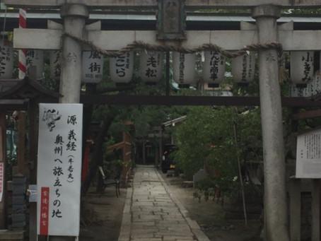 首途八幡宮/京都