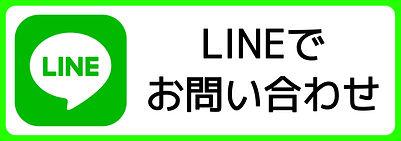 B7010812-3D57-4F9B-926C-5129F7F96F7C.jpe