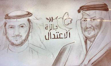 Saudi Arabien Prinz.jpg