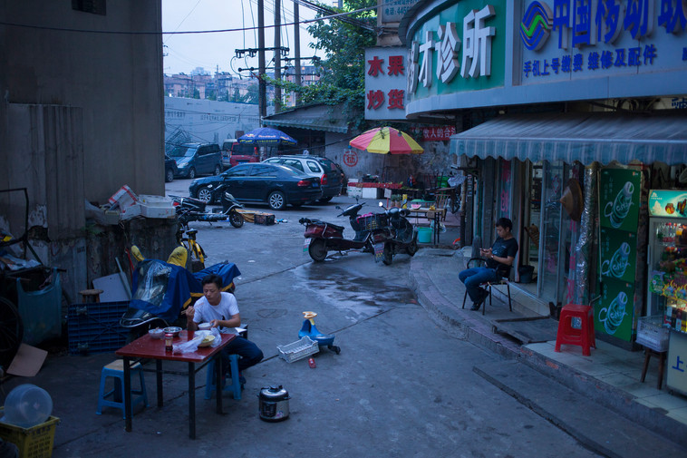 CHINA Part II: Purity, kindness and love