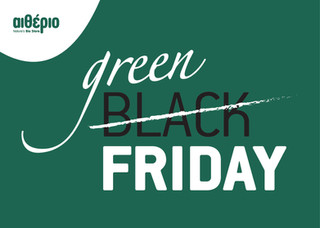 Green Friday is coming in stores & on-line...