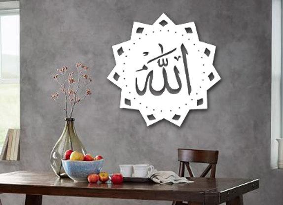 Allah Wall Art