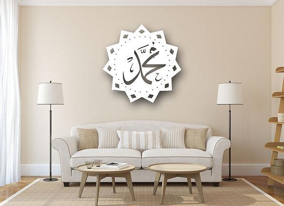 Muhammad Wall Art