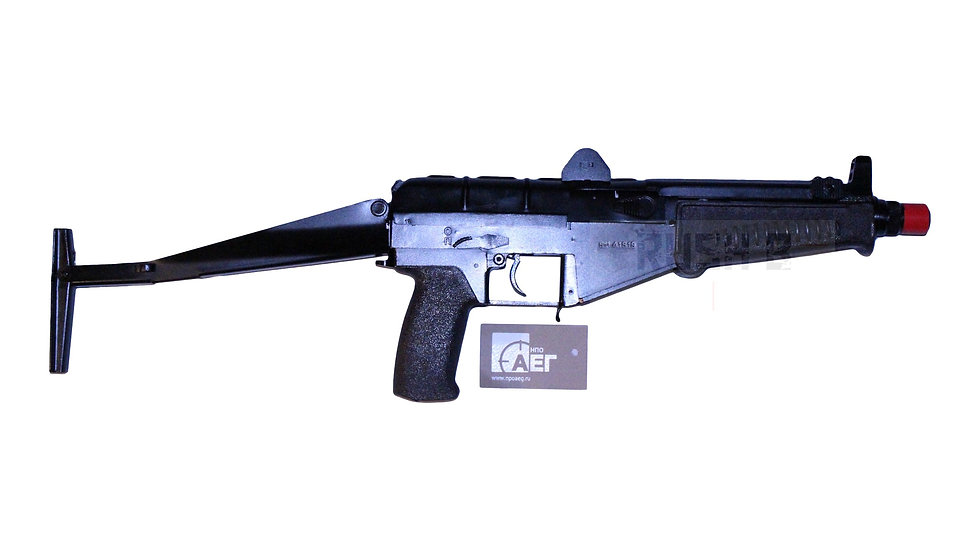 """NPOAEG SR-3 """"Vikhr"""""""