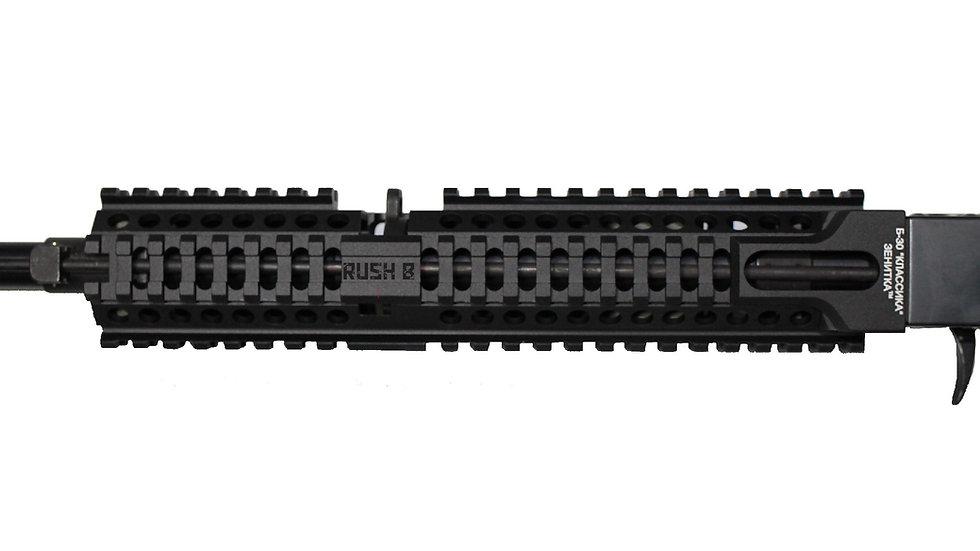 LCT Z Series B30 + B31C Rail