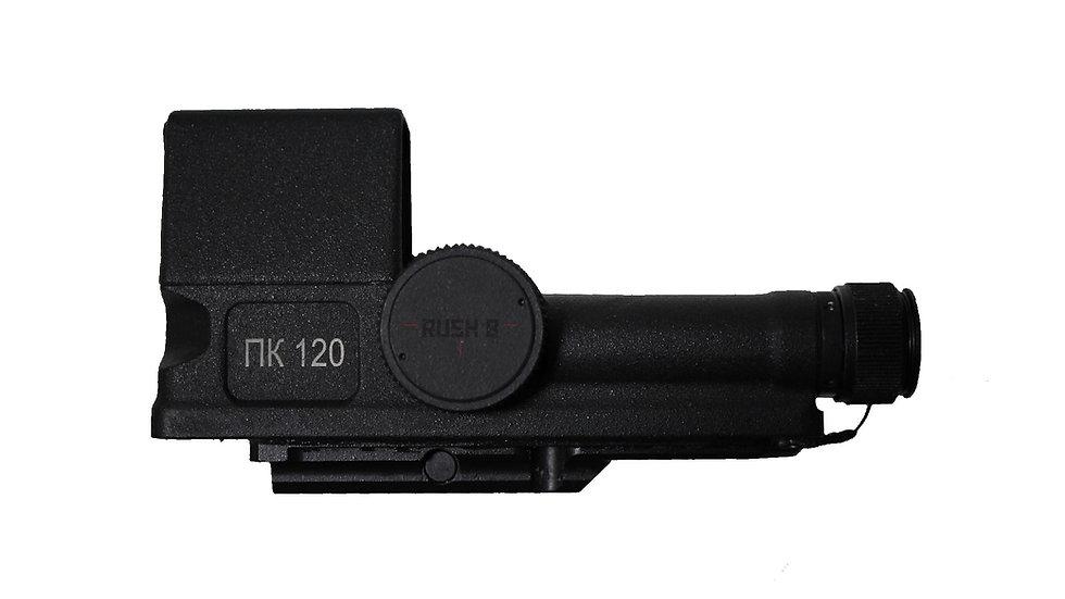 Valdai PK120 Holographic Sight